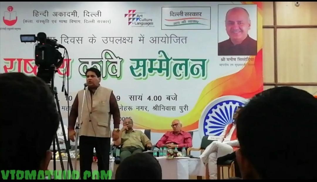 कवि सम्मेलन, pgdav college, poet conference